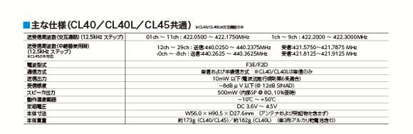 CL40-4