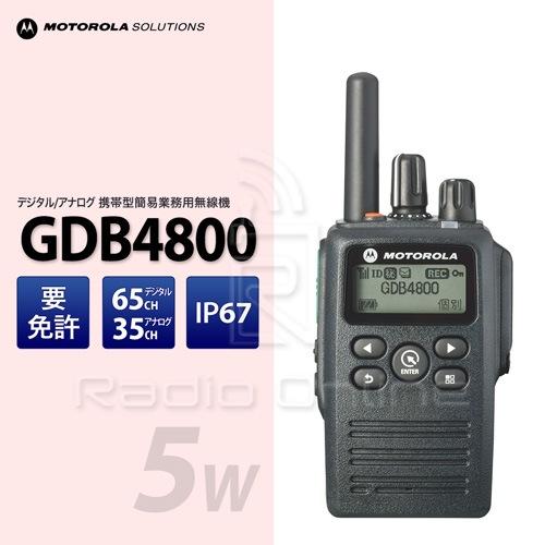 GDB4800