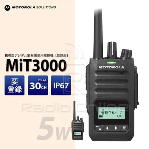 MiT3000