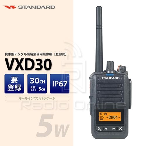 vxd30