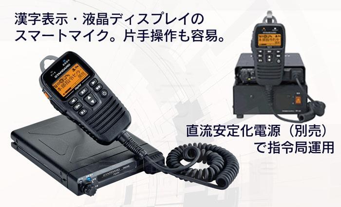 VXD4500V-2