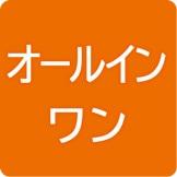 ■特長�■
