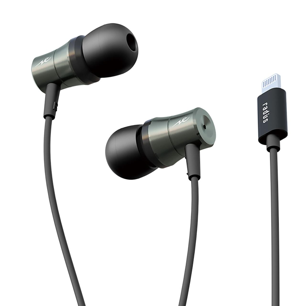 HP-NEL21 iPhone専用 ライトニング直結イヤホン