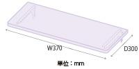 TBABM-W37D30P30