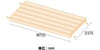 TDAS-W75D37P30