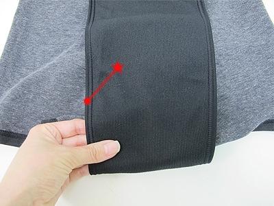 横漏れ防止テープで安心