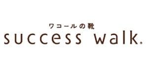Wacoal success walk サクセスウォーク
