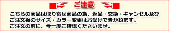 送料無料【キヤ kiya】ジャガードコレクション フルカップブラジャー 6660【楽天 肌着屋ランファン】