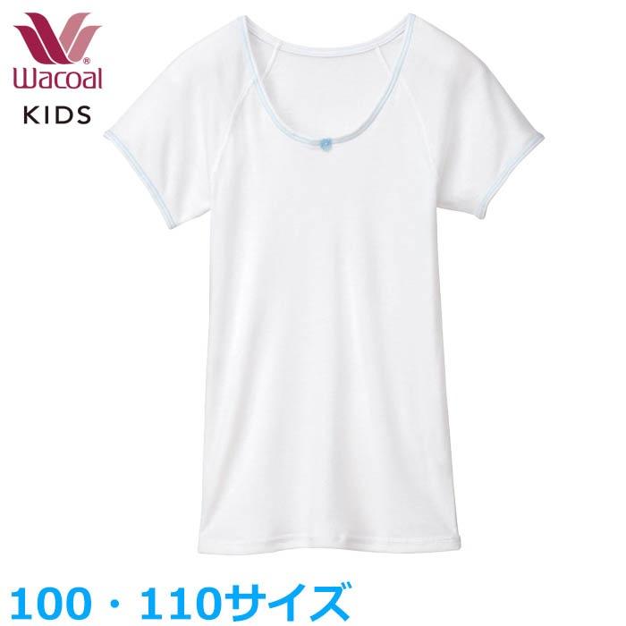 ワコール Wacoal キャミソール CKV309 【ジュニア用】【子供用】【ジュニア_10_キャミ】
