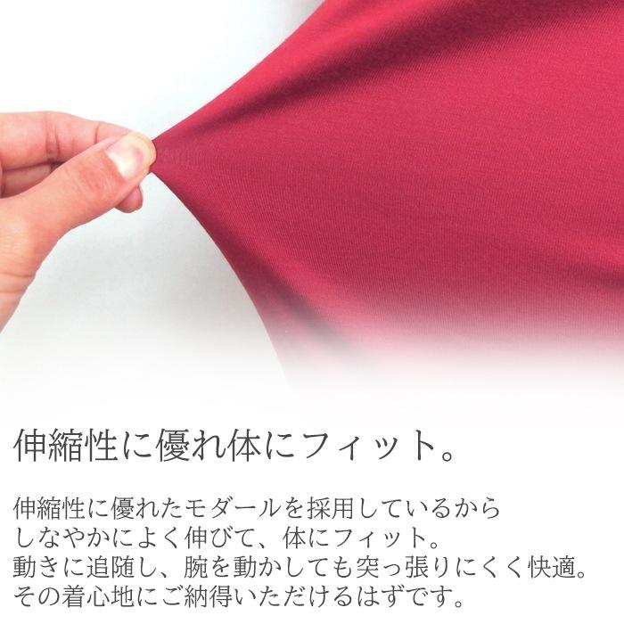 ふわとろモダールインナー 八分袖 長袖トップス レディース あったかインナー 日本製