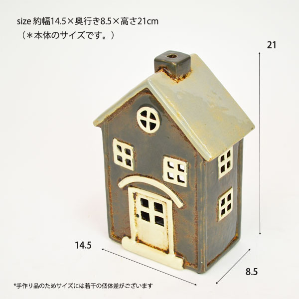 インテリア雑貨:雑貨・小物