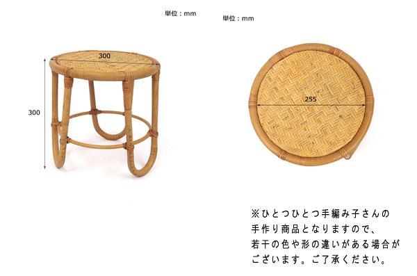 家具:サイドテーブル