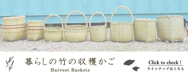 バスケット:業務用バスケット
