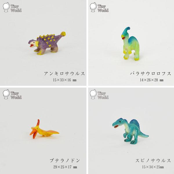 インテリア雑貨:雑貨・小物:ミニチュアマスコット