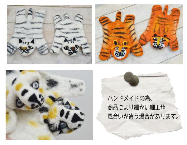 アニマルコースター8種類トラ 動物