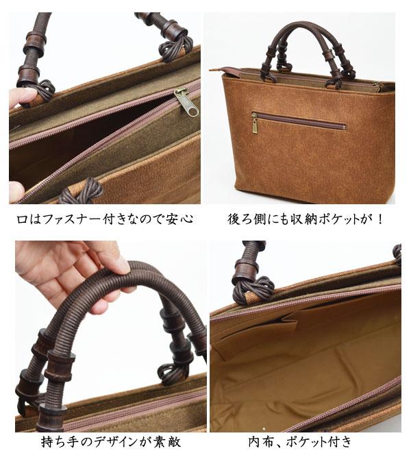 酒袋染帆布 トートバッグ【B】帆布京都日本製