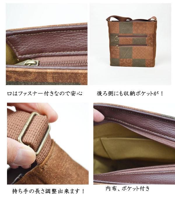 酒袋染帆布 ショルダーバッグ【C】帆布京都日本製