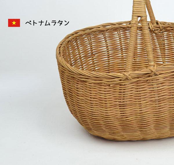 ラタンバスケットオーバル深型持ち手付きベトナム製