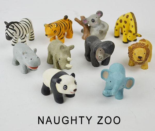 ノーティーZOO10種類ミニチュアマスコット置物飾り
