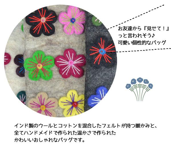 花ショルダーバッグ3種ホワイトグレーチャコールグレー