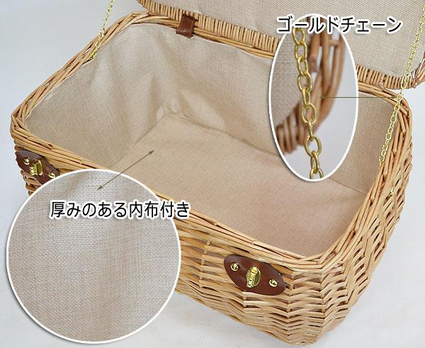 【送料無料】ライトラウンドバスケットピクニック収納
