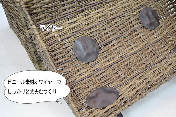 【送料無料】PPラタンピクニックバスケットビニール素材