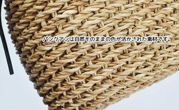 【送料無料】BANCUANワンショルダーバッグ