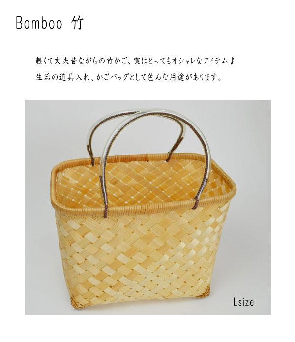 【送料無料】バンブーバスケットLサイズナチュラル