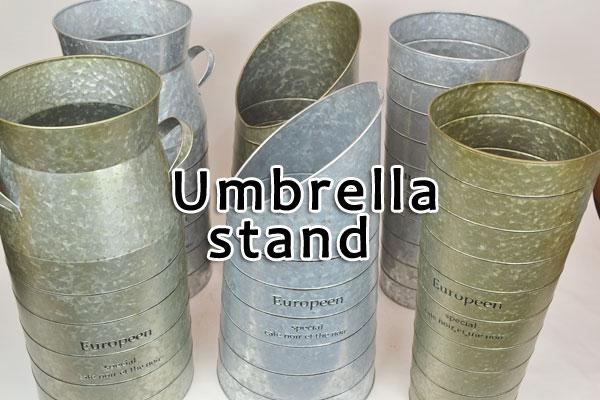 【送料無料】アンブレラスタンドスリム2種類傘立て