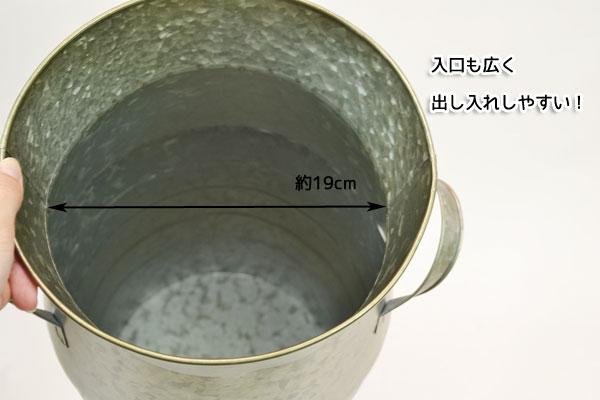 【送料無料】アンブレラスタンドミルクポット2種類