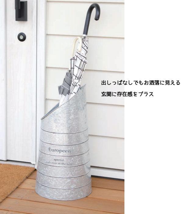 【送料無料】アンブレラスタンドカッティング傘立て