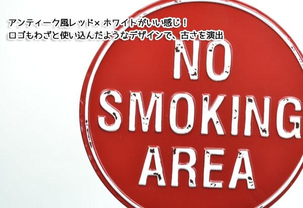 ノースモーキングスタンド看板喫煙禁止おしゃれ