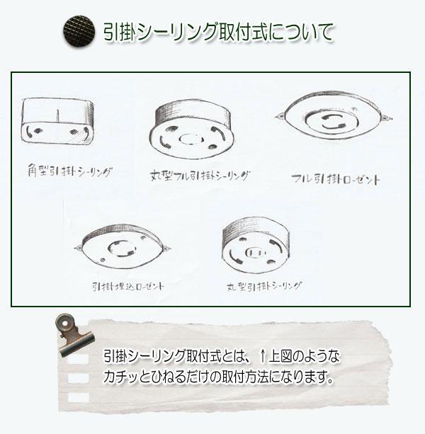 ミルクガラスランプシェードHS204 灯具付