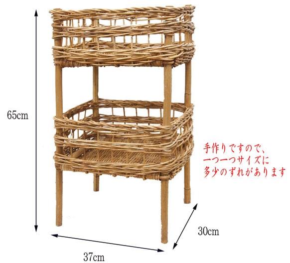 送料無料 アラログ製アンティーク風2段ランドリーバスット