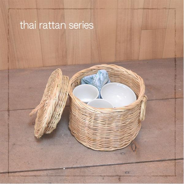 タイ製ラタンふた付きサークルバスケットSサイズ