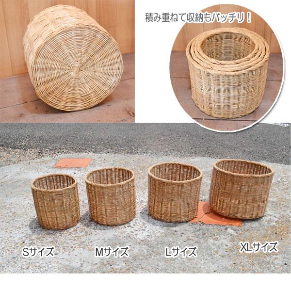 タイ製 ラタン ふち付き筒型バスケット Lサイズ