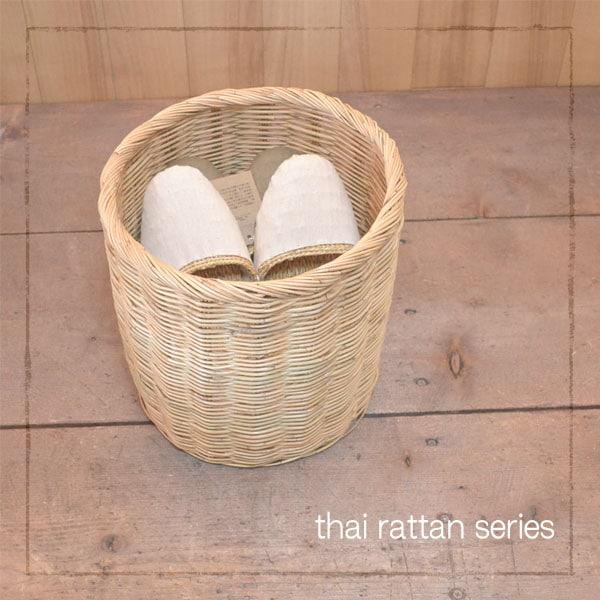 タイ製 ラタン ふち付き筒型バスケット Sサイズ