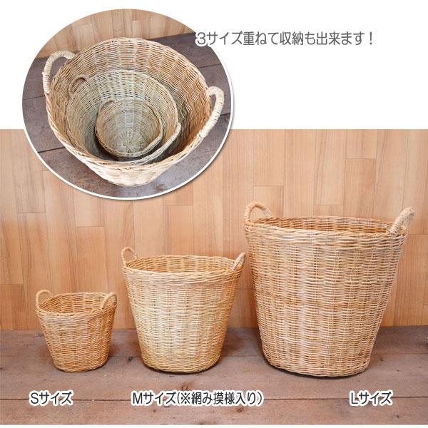 タイ製 ラタンラウンドバスケットSサイズ