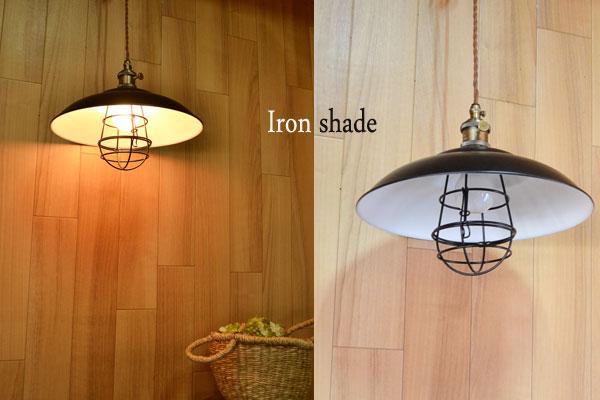 送料無料 アイアンライト シンプルデザイン 灯具付き