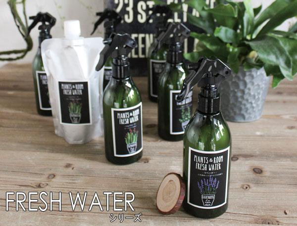 PLANTS&ROOMFRESHWATER天然ヒノキ消臭除菌スプレー日本製