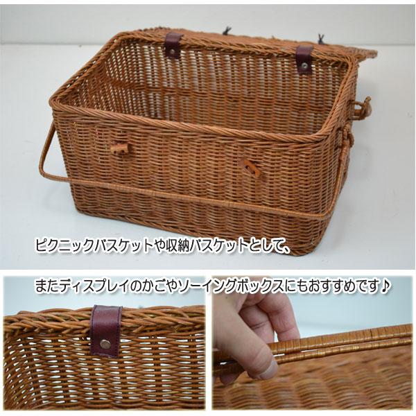 送料無料北海道・沖縄除四角いピクニックバスケットふた付き