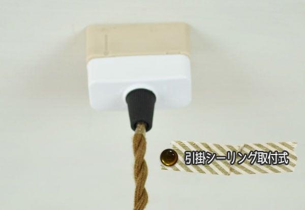 真鍮灯具コード長1mペンダント金具E17口金
