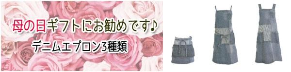 【送料無料】パッチワークデニムギャルソンショート