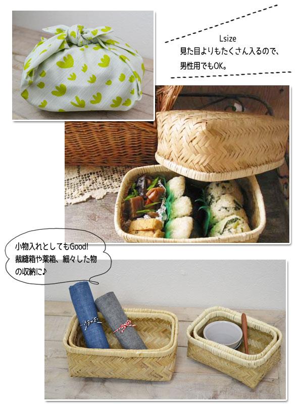 バンブーお弁当箱Lサイズ竹おむすび小物入れ