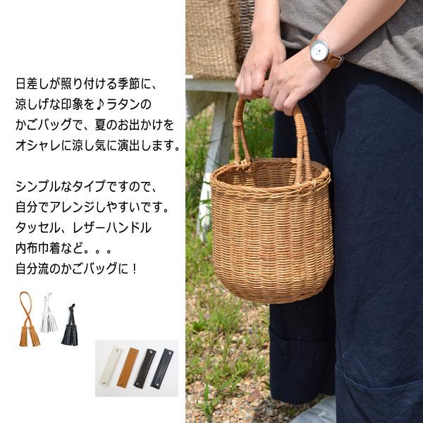 【送料無料】ラタン1本手かごバッグナチュラルカゴ