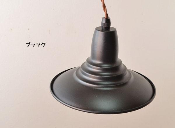 【送料無料】インダストリアルペンダントランプ3種類