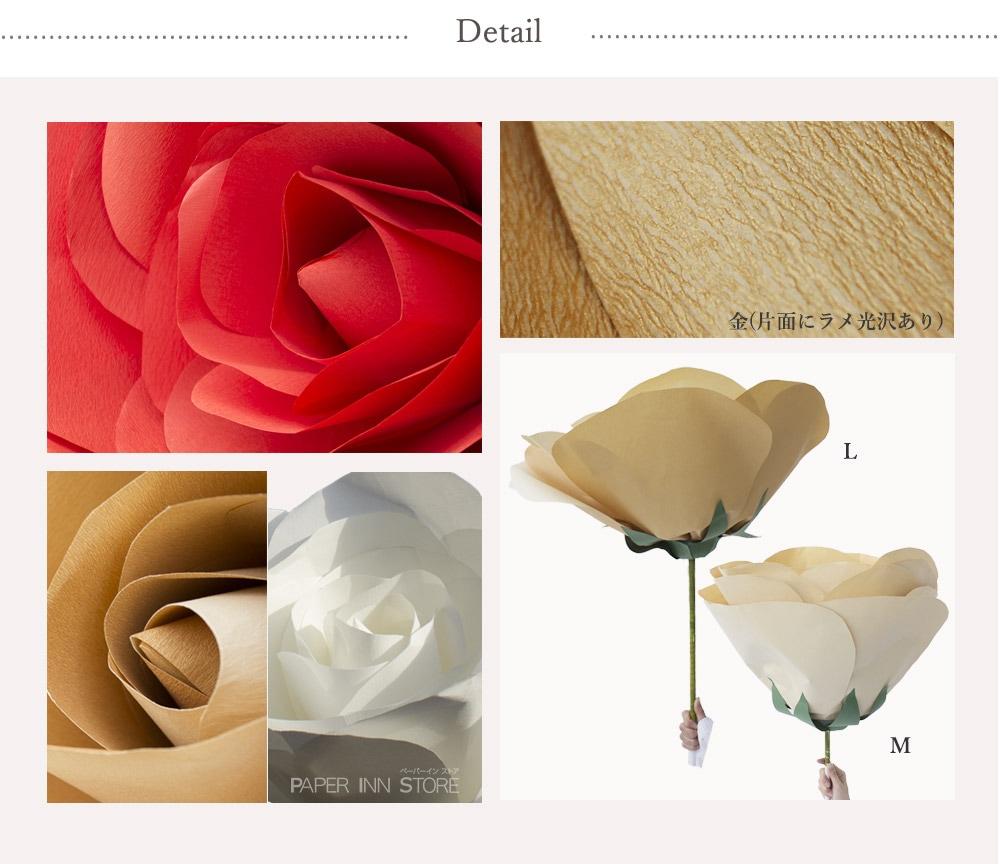薔薇花 BAKUHANA 詳細画像
