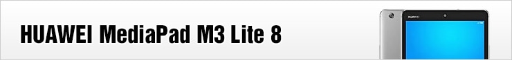 MediaPad M3 Lite 8