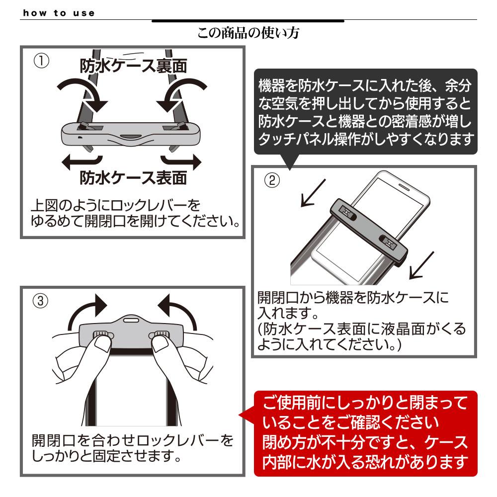 反射板付き防水ケース