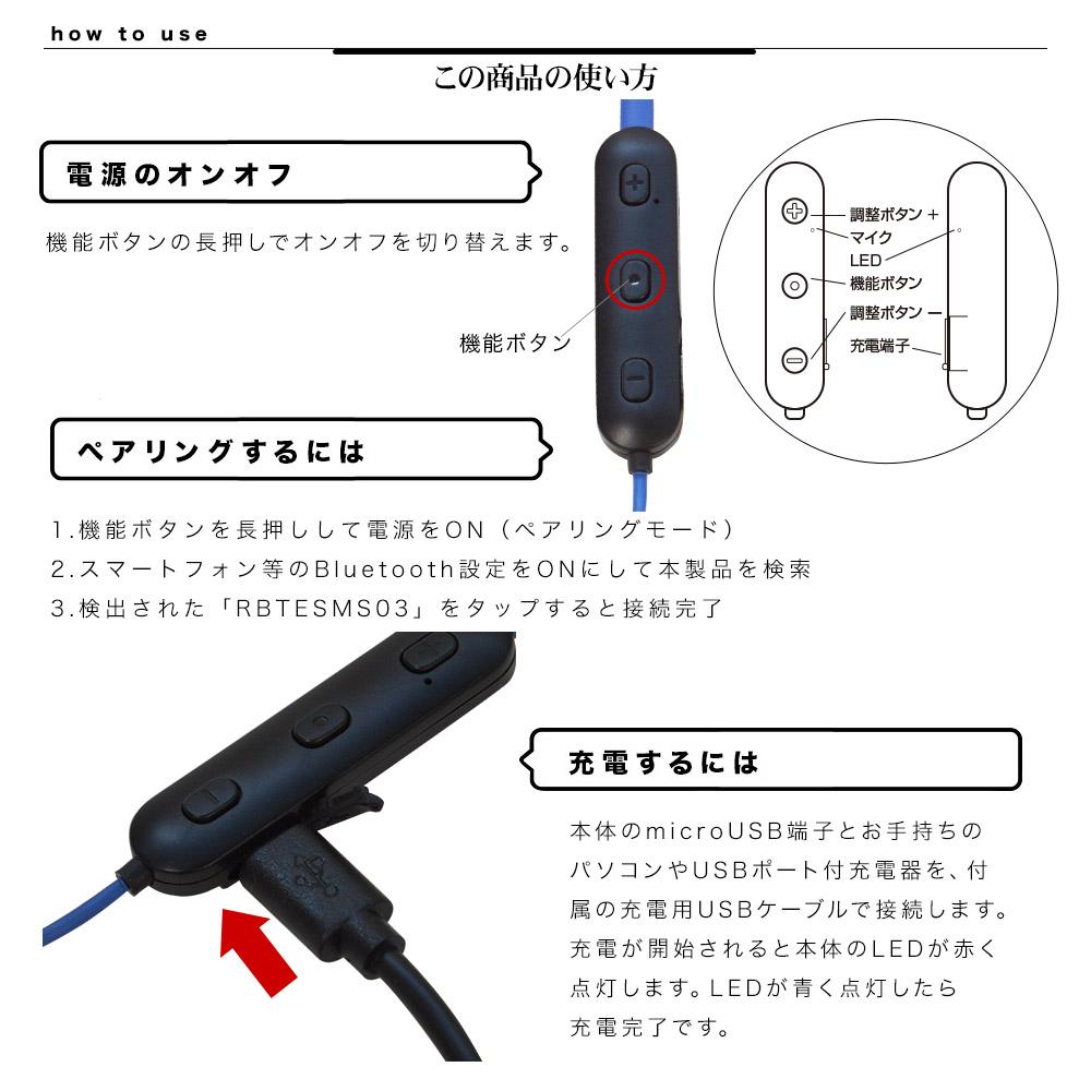 ブルートゥース5.0ワイヤレスステレオイヤホンマイク詳細